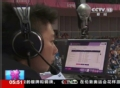 """奥运视频-央视解说""""梦之队"""" 陪您一起看奥运"""