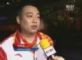 奥运视频-乒球男团夺冠拥抱对手 王皓不再遗憾