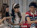 《爱情公寓3》第21集预告片