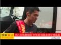 视频-林丹机场遭围堵 李永波:包揽金牌梦想成真