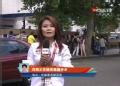 视频-刘翔正在跟腱手术 冬日那:飞人母亲流泪