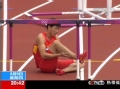 奥运视频-刘翔对手送上祝福 重返赛场牺牲诸多