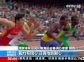 奥运视频-刘翔术后跟腱更结实 恢复需更大毅力