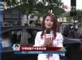 刘翔手术最新进展:麻醉已开始 手术不超1小时