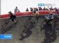 奥运视频-弯道集体悲催摔倒碰撞 小轮车1/4决赛