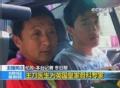 奥运视频-英国皇家医生主刀 刘翔接受足部手术