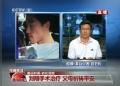 奥运视频-刘翔接受手术治疗 父母祈祷儿子平安
