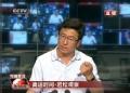 奥运视频-刘翔父亲为儿子辟谣 跟师傅感情很好