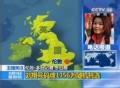 奥运视频-刘翔号码牌为1356 惊人巧合随机挑选