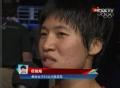 奥运视频-任灿灿:银牌也很开心 在比赛中成长