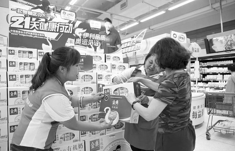 """奥运比赛高潮迭起伊利""""奥运牛奶""""销量攀升"""