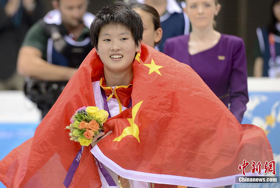 女子十米跳台:陈若琳夺冠(高清组图)