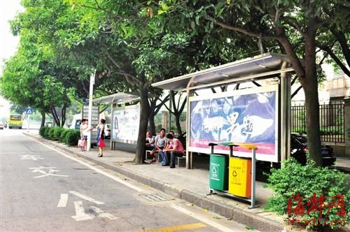 福州翻新190个公交站台 市民 应先完善无亭站台