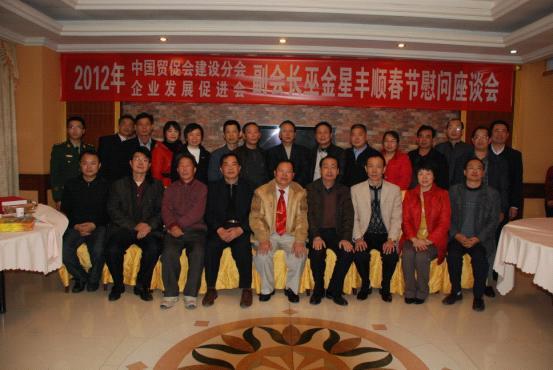 中国百年慈善第一人 感动千万华夏儿女心