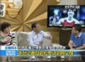 奥运视频-白岩松专访刘翔父母 难掩心伤倾肺腑