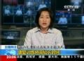 奥运视频-刘翔跟腱手术 康复训练将需较长时间
