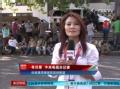 奥运视频-冬日那:刘翔进行手术 比预计时间长