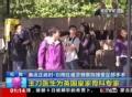 奥运视频-刘翔手术推迟 时间延长多方媒体静候