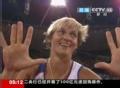 奥运视频-斯波塔科娃一掷定乾坤 女子标枪决赛