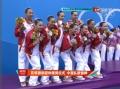 中国花游摘银视频-创造历史最好成绩 团体摘银