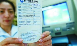 昨天,中国建设银行北京兴融支行的工作人员在atm机上进行操作演示