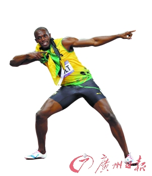 博尔特说,他自己是地球上跑得最快的人!