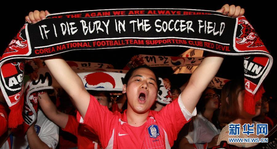 足球——韩国球迷庆祝韩国队胜日本队
