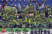 图文:京鲁大战针锋相对 国安球迷
