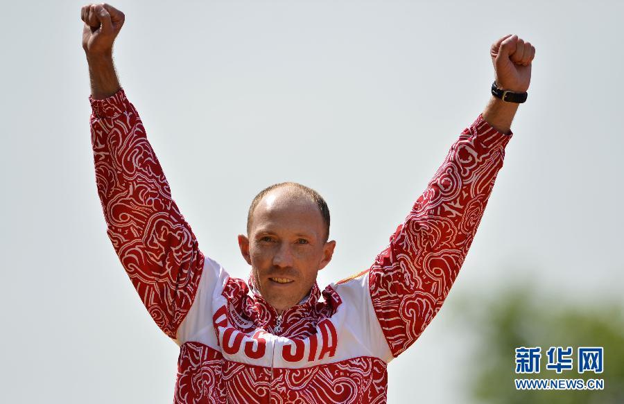 男子50公里竞走:俄罗斯选手夺冠