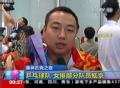 奥运视频-女乒乓队员遭球迷热吻 女排部分抵京