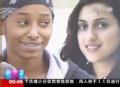 """奥运视频-奥运会背后的故事 每一位""""新来者"""""""