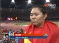 奥运视频-张文秀夺铜不遗憾 很高兴再上领奖台