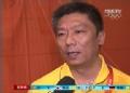 奥运视频-拳击半决赛后采访 李频:我方占优势