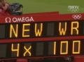 奥运视频-女子4x100M夺冠 美国队:今天太伟大