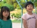 需要浪漫2012第5集