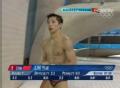 奥运视频-林跃1跳81.6分暂排第6 10米台半决赛