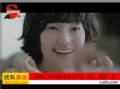 奥运视频-韩美女主持春光乍泄 网友:眼前一亮