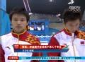 奥运视频-邱波林跃轻松晋级 将携手征战决赛