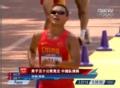 奥运视频-男子50公里竞走 俄夺冠司天峰摘铜