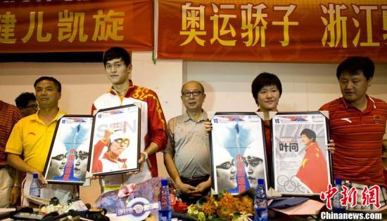 2012年8月8日,奥运冠军孙杨回到杭州。东方IC 版权作品 请勿转载