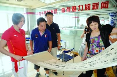欣赏省书协副主席张戈的题字
