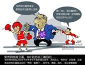漫画:邹市明卫冕引BBC不满 庆幸对手非东道主