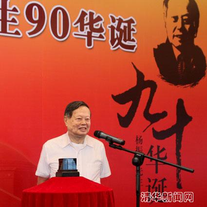 诺贝尔奖得主杨振宁的精彩科学人生(1)_科普百科_光明网