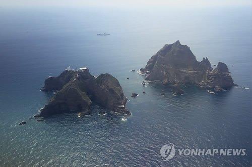 资料图:独岛。韩联社