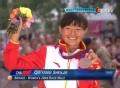 奥运视频-切阳什姐走最好成绩 20公里竞走夺铜