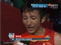 奥运视频-邹市明夺冠后采访 赛场上永远不放弃