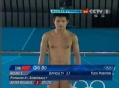奥运视频-邱波动作优美暂居第二 跳水10米台赛