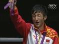 邹市明夺冠视频-奥运成功卫冕 摘得中国第38金