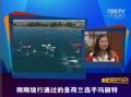 奥运视频-徐莉佳展示英语能力 解说其比赛录像