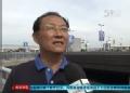 奥运视频-翔爸翔妈启程 透刘翔将进行康复训练